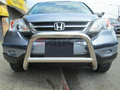<b>07-12 Acura RDX</b> 2.5inch Stainless Steel Bull Bar (No Skid Plate)