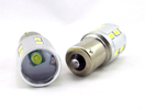 NX-1157-C-13W - 1157 High Power 12SMD 5730 Chip+ 5W Cree XPE LED Xenon white led - Pair by NAXOS