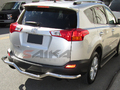 <b>06-13 Toyota RAV4</b> Stainless Steel Single Tube Rear Bumper Guard