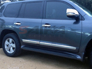 <b>09-13 Toyota Land Cruiser</b> Primed OEM Style Aluminum Running Boards
