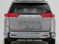 <b>11-14 Toyota Sienna</b> Stainless Steel Double Tube Rear Bumper Guard
