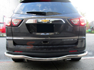 <b>08-14 Chevy Traverse</b> Stainless Steel Single Tube Rear Bumper Guard